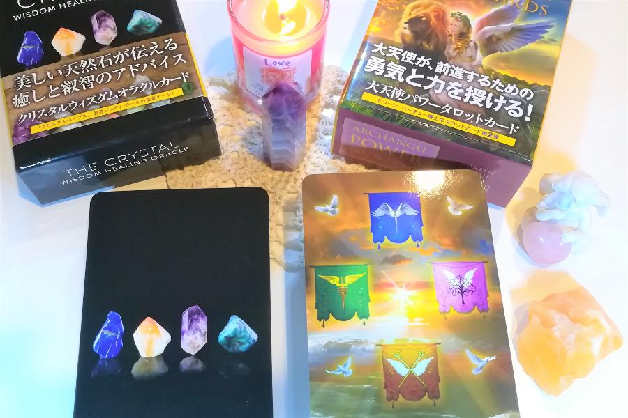 大天使パワータロットカードとクリスタルウィズダムオラクルカード
